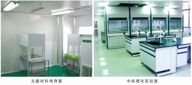无菌室,无菌实验室,洁净室,净化室,无菌房,实验室,净化房,洁净房,无尘室