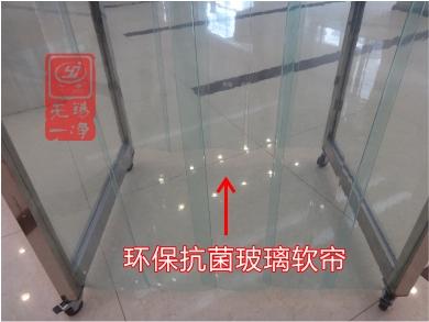 采样车 取样车 5.环保抗菌玻璃软帘隔断
