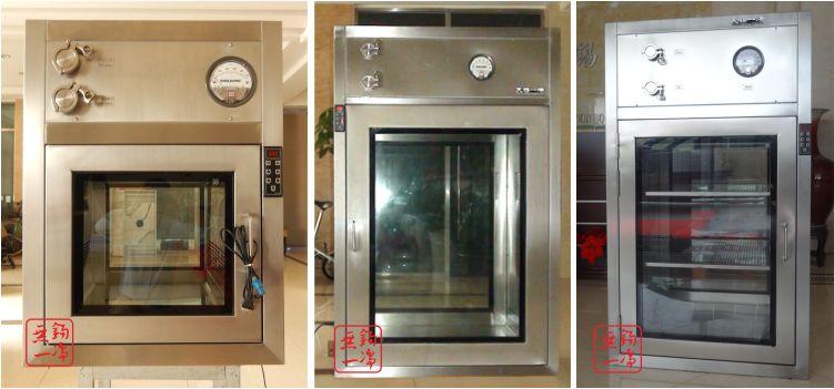 不锈钢传递窗 DOP检漏口传递窗 洁净传递窗 无锡一净2